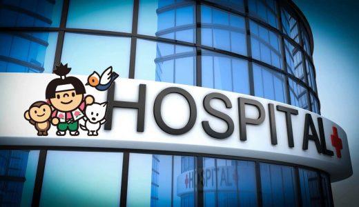 性同一性障害な僕が岡山大学病院に通ってみた